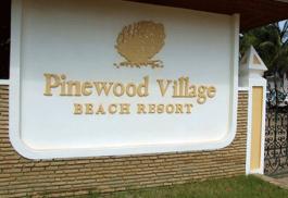 456a_pinewood-beach-resort_sign.jpg