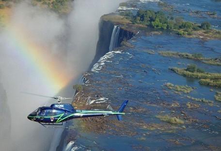 flight-falls.jpg